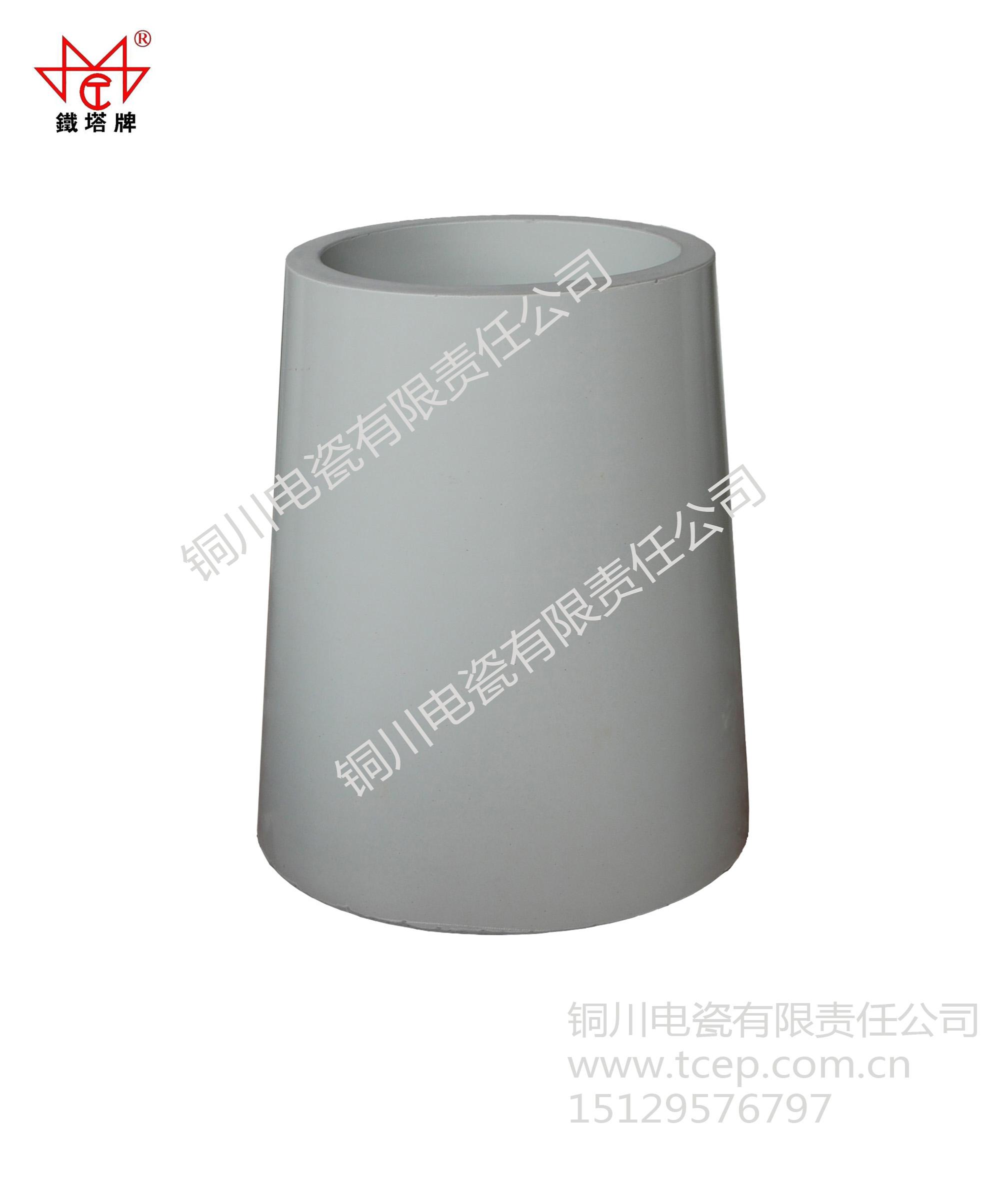 電除塵絕緣瓷瓶支撐絕緣子7272/7278-C/7262-B