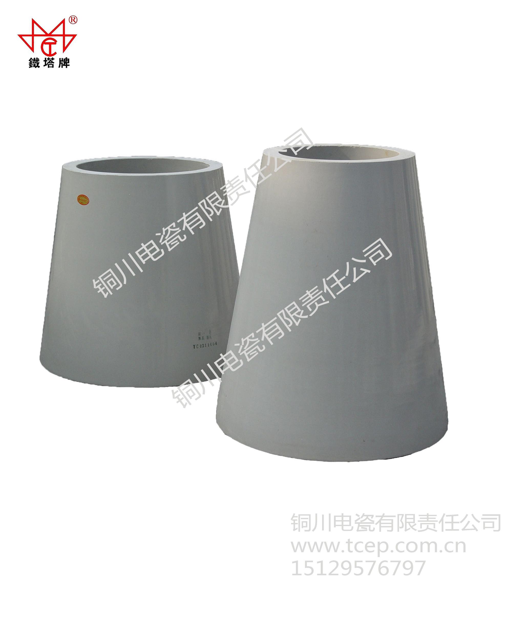 承壓絕緣子瓷套T515-4